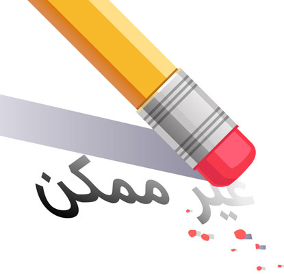 khalaghiat kasbokar - دوره خلاقیت در هنر و کسب کار