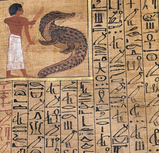 ancient illustration - تصویر سازی چیست ؟