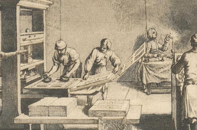 چاپ تصویرسازی در قرن بیست