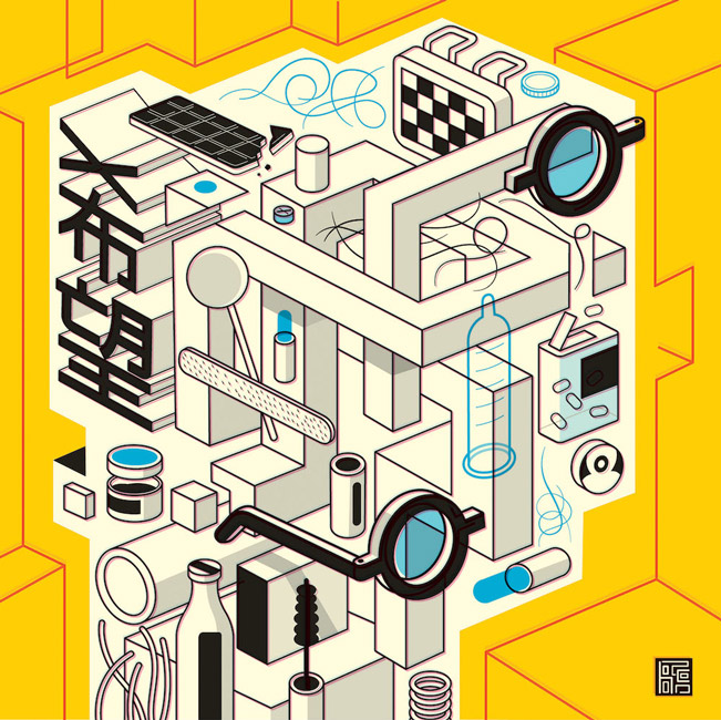 Vending  Machine  Harry  Campbell - سبکهای تصویرسازی در 30 سال گذشته