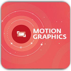 حرکت در موشن گرافیک
