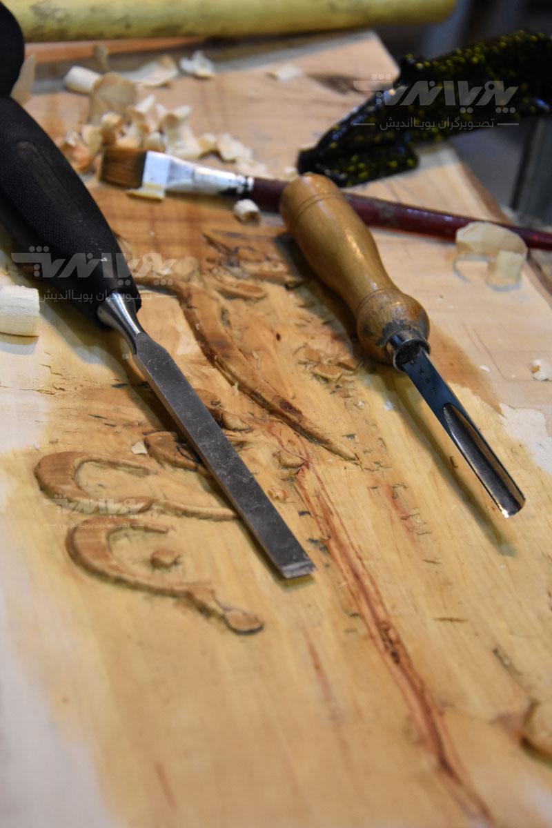 peykartarashi11 - آموزش پیکر تراشی با چوب ، مجسمه سازی با چوب
