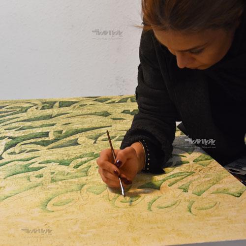 هنرجوی نقاشیخط