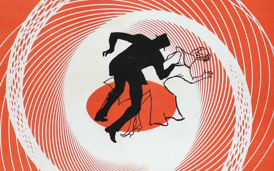 John Whitney vertigo - تاریخچه موشن گرافیک