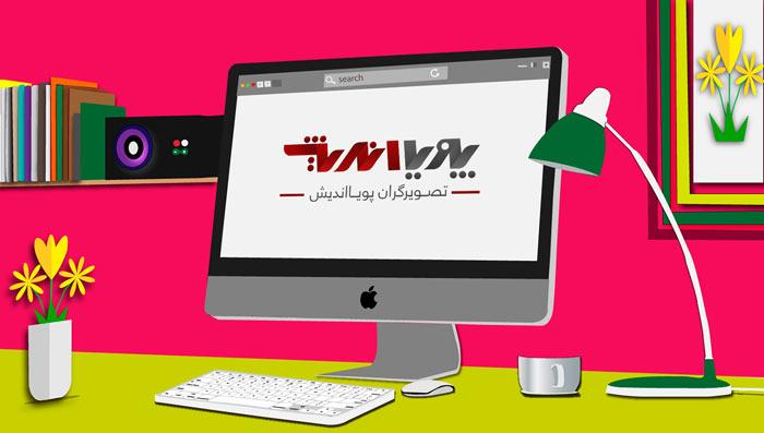 illustrator pouyaandish - اهمیت آموزش نرم افزار ایلوستریتور