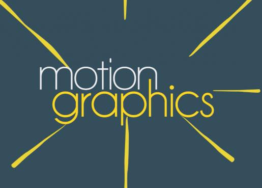 motion graphic 4 - 5 دلیل استفاده از موشن گرافیک