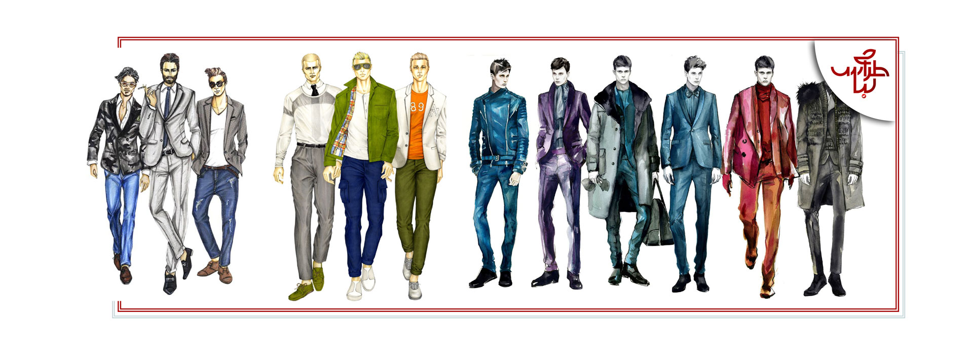 9 clothing men - آموزش طراحی لباس مردانه