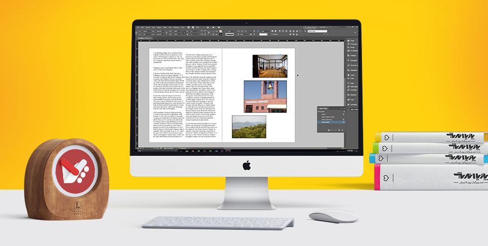 When should I use indesign - مقایسه Photoshop، Illustrator و InDesign