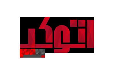 autocad logo pouyaandish - نرم افزار اتوکد چیست ؟