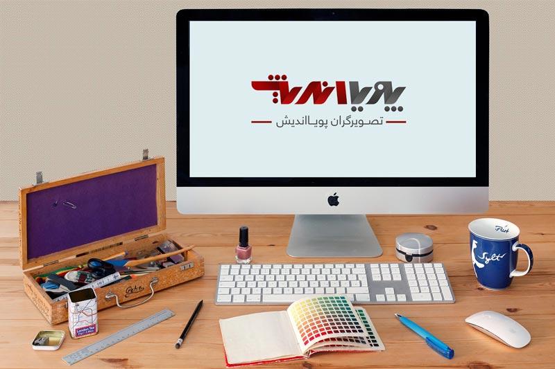 graphic designer 1 - مسیر شغلی تصویرگری