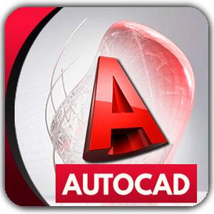 shakhes autocad - ویژگی های راینو 6