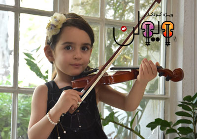 violon kids class pouyaandish - آموزشگاه پویا اندیش - مرکز آموزش های تخصصی هنر