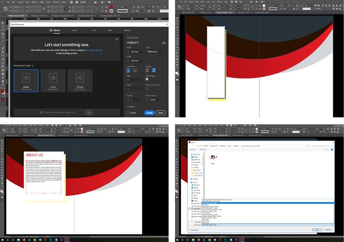 Page layout Design tools Indesign 4 - قالببندی صفحه و ابزارهای طراحی ایندیزاین