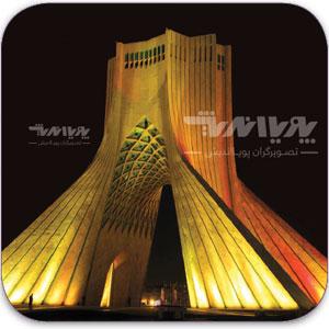 shakhes norpardazi pouyaandish 11 - نورپردازی ساختمان ، طراحی نور