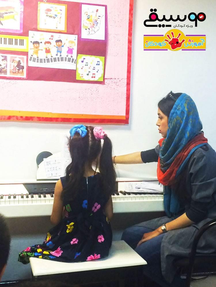piano kids 3 - آموزش پیانو به کودکان