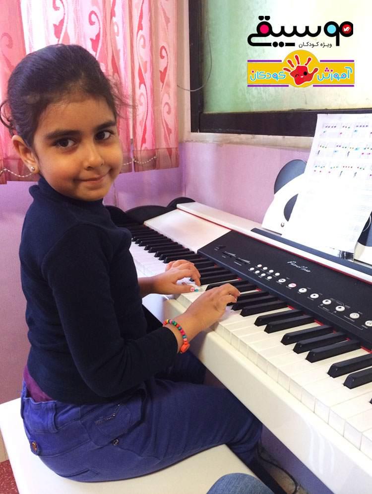 piano kids 5 - آموزش پیانو به کودکان