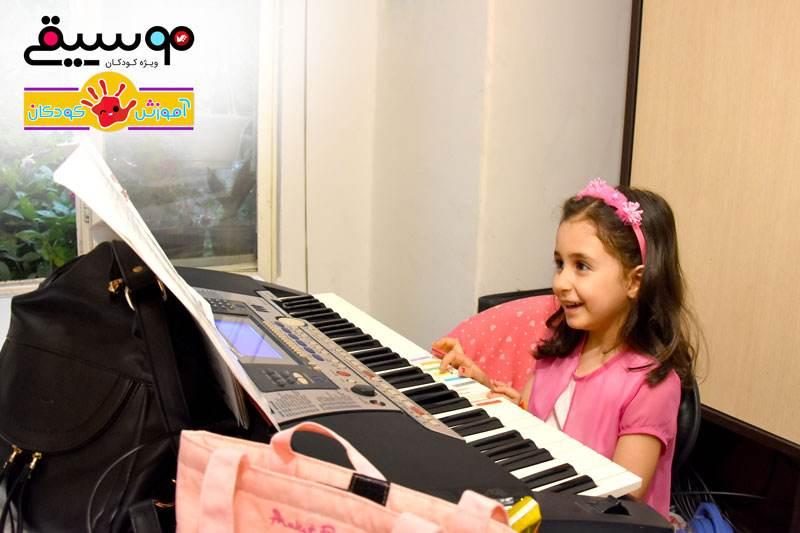 piano kids 6 - آموزش پیانو به کودکان