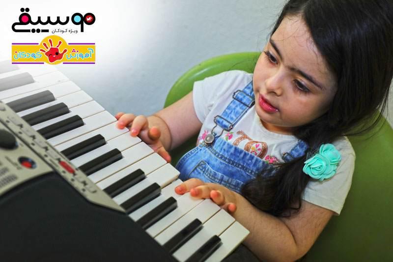 کلاس آموزش پیانو به کودکان