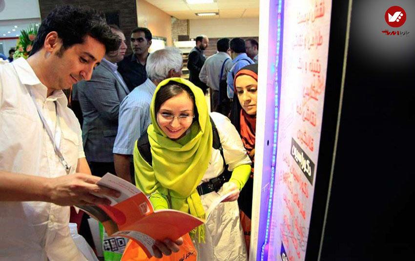 pouya vasegh maleki 12 - نمایشگاه بین المللی تهران