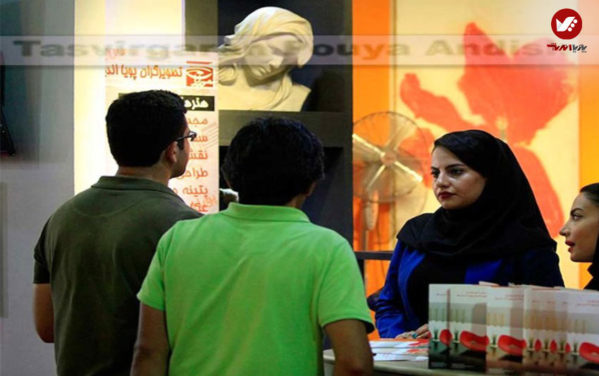 pouyaandish 23 - نمایشگاه بین المللی تهران