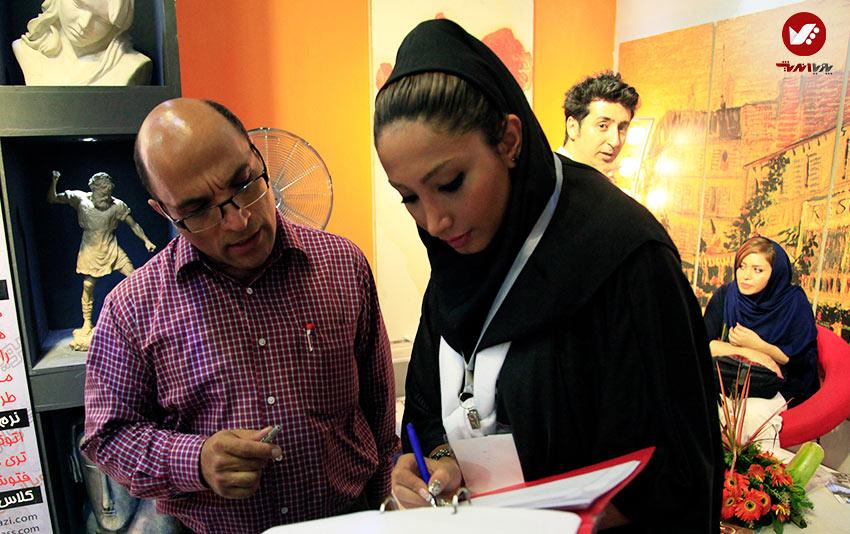 pouyaandish 25 - نمایشگاه بین المللی تهران