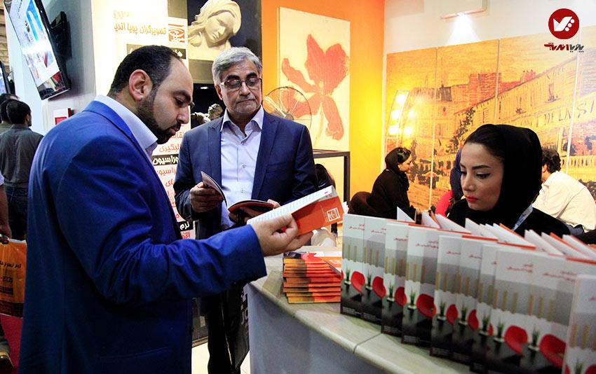 pouyaandish 28 - نمایشگاه بین المللی تهران