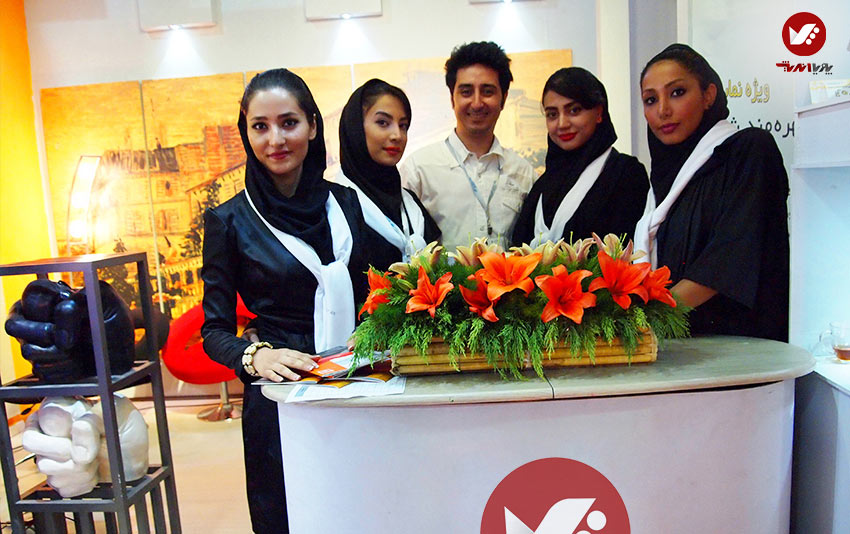 pouyaandish 33 - نمایشگاه بین المللی تهران