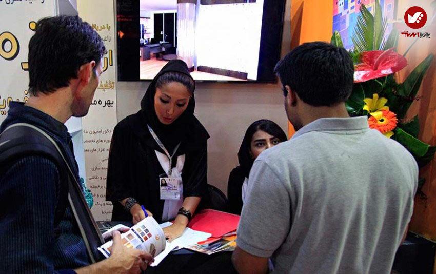 pouyaandish 7 1 - نمایشگاه بین المللی تهران