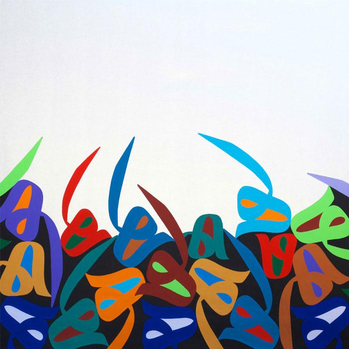 hamidreza art gallery news pouyaandish 1 - گالری های هنری مهر ماه 98