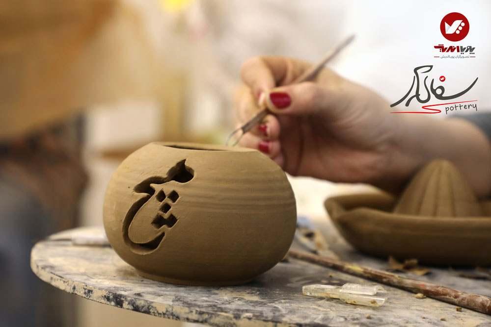 sofalgari site pouyaandish 4 pottery 5 - سفالگری