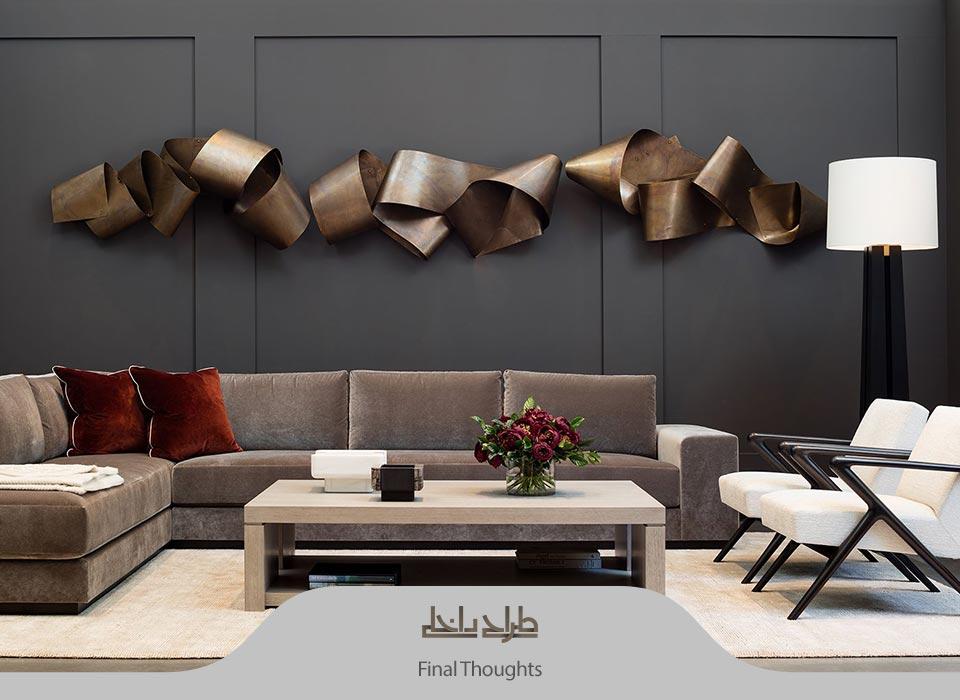Final Thoughts 2 - بهترین اثر هنری در طراحی داخلی کدام است؟
