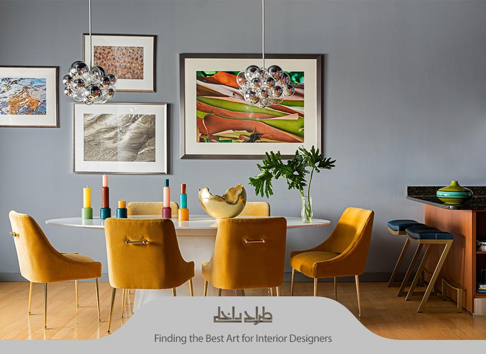 Finding the Best Art for Interior Designers - بهترین اثر هنری در طراحی داخلی کدام است؟