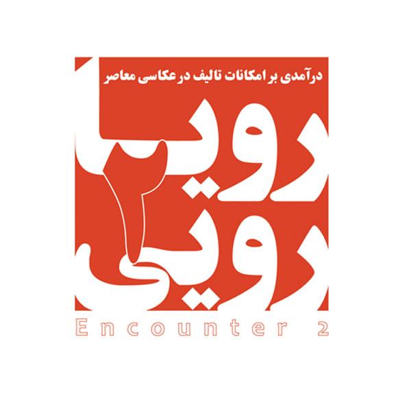 gallery news a g 2 aban 98 - گالری های هنری آبان ماه 98