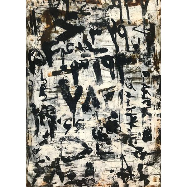 gallery news amar eisapour aban 98 - گالری های هنری آبان ماه 98