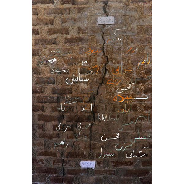 gallery news fathi aban 98 - گالری های هنری آبان ماه 98