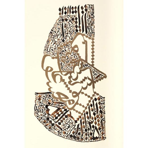 gallery news leila miri aban 98 - گالری های هنری آبان ماه 98