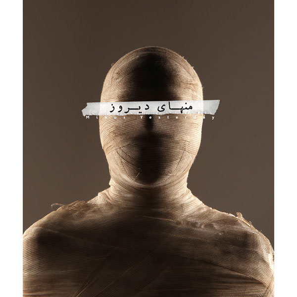 gallery news maryam rahimi aban 98 - گالری های هنری آبان ماه 98
