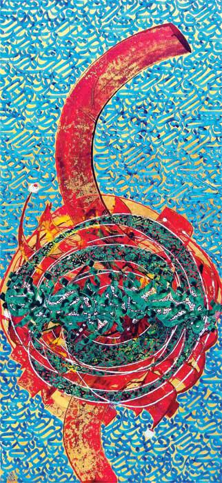 seyhoon galleryi zindashti namayeshgah azar gallery 1 - گالری های هنری آذر ماه 98