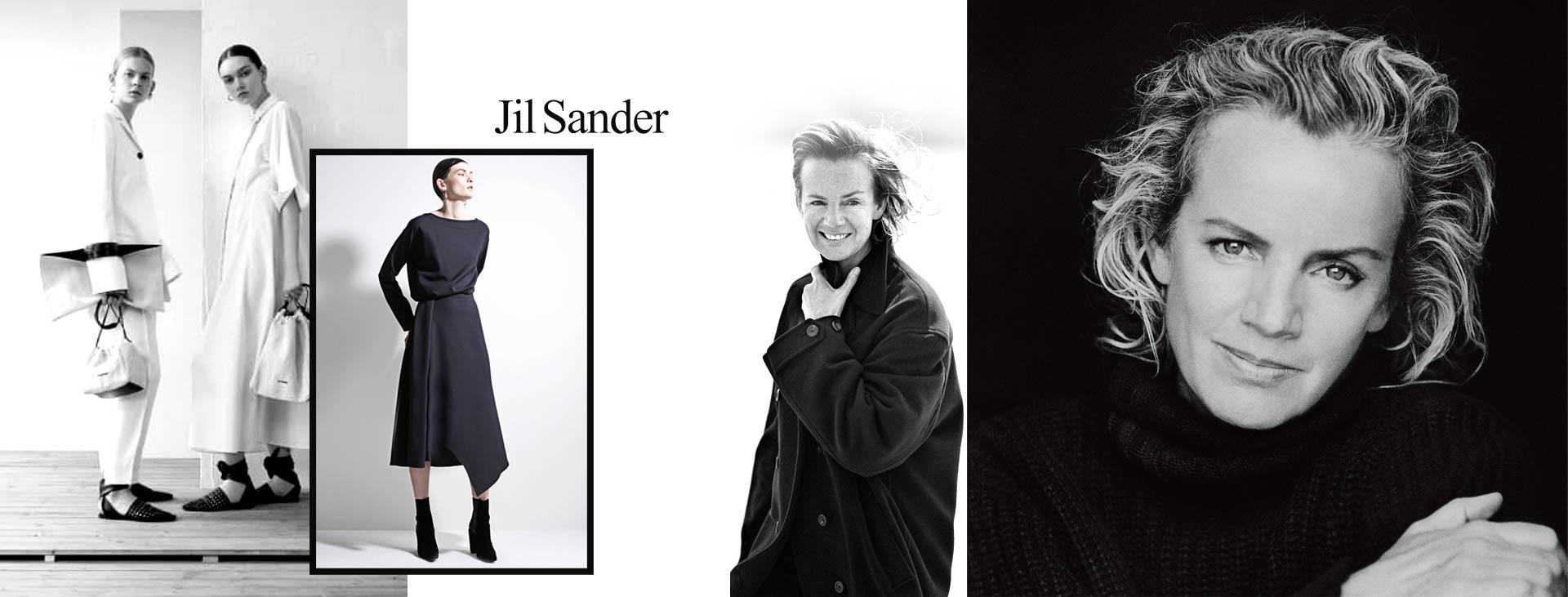 Jil Sander - زنان پیشگام در صنعت مد