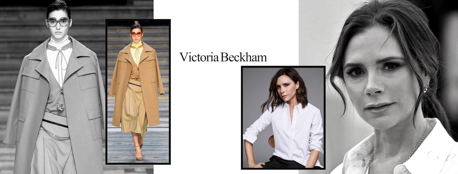 Victoria Beckham 1 - زنان پیشگام در صنعت مد