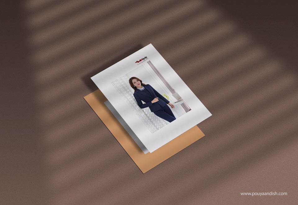 formal attire for women pic 10 - استایل فرمال زنانه