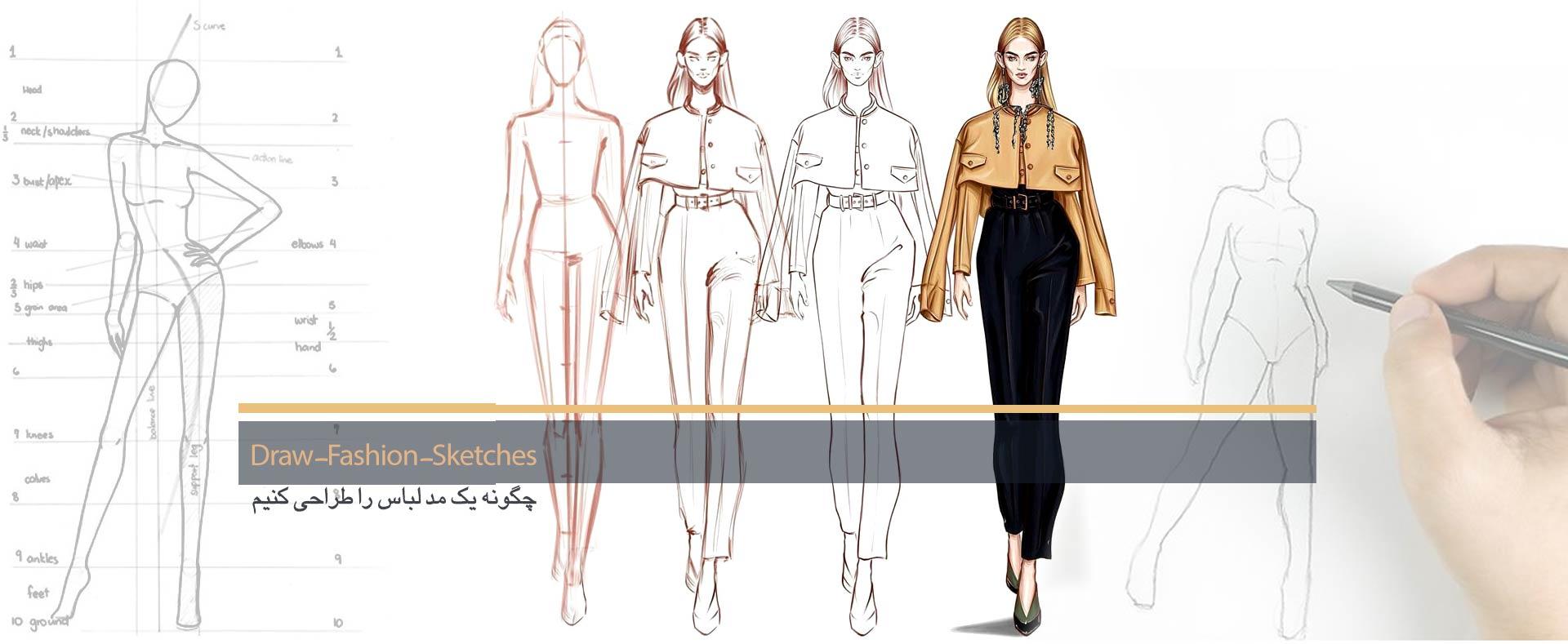 Draw Fashion Sketches 111 - طراحی مد لباس