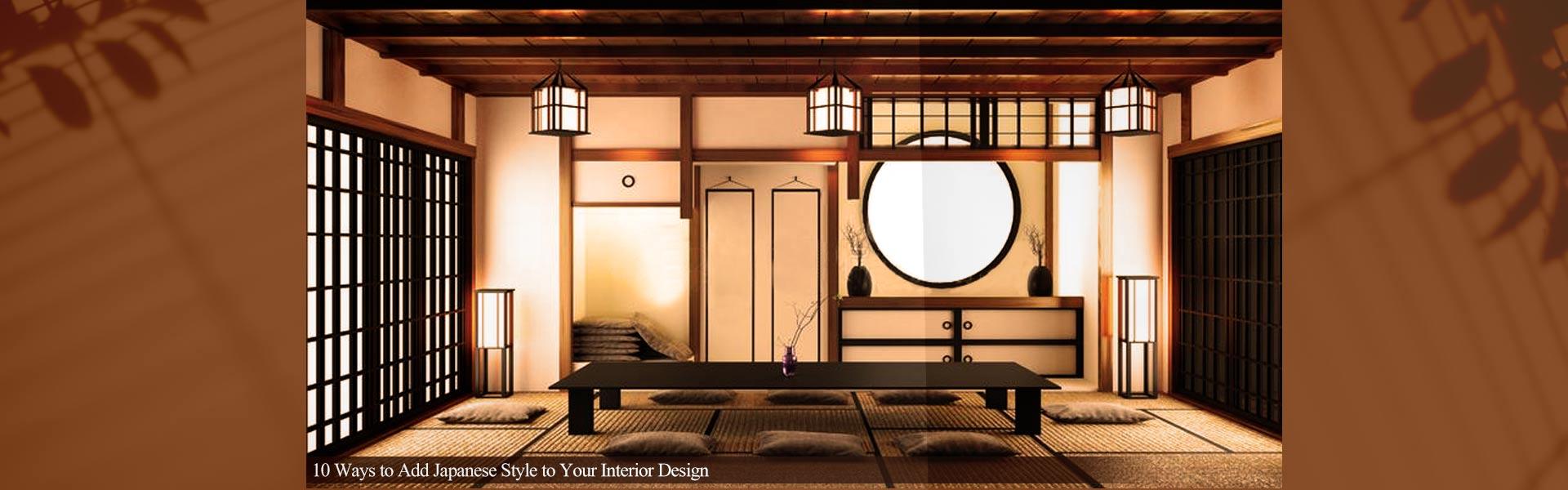 Japanese style 0a - طراحی دکوراسیون داخلی به سبک ژاپنی ها
