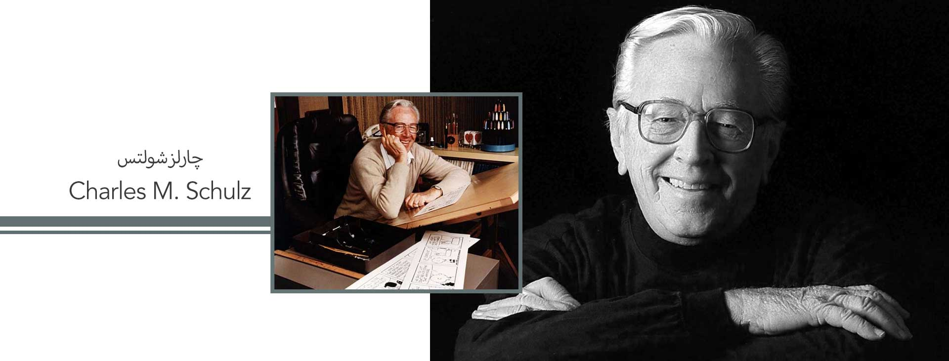 تصویرسازان مشهور دنیا