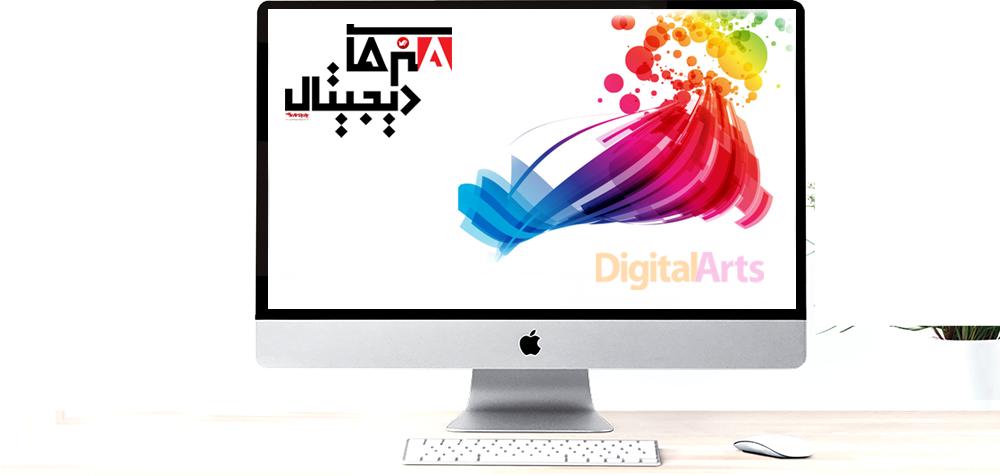 digital painting 3 - هنرهای دیجیتال | دیجیتال آرت