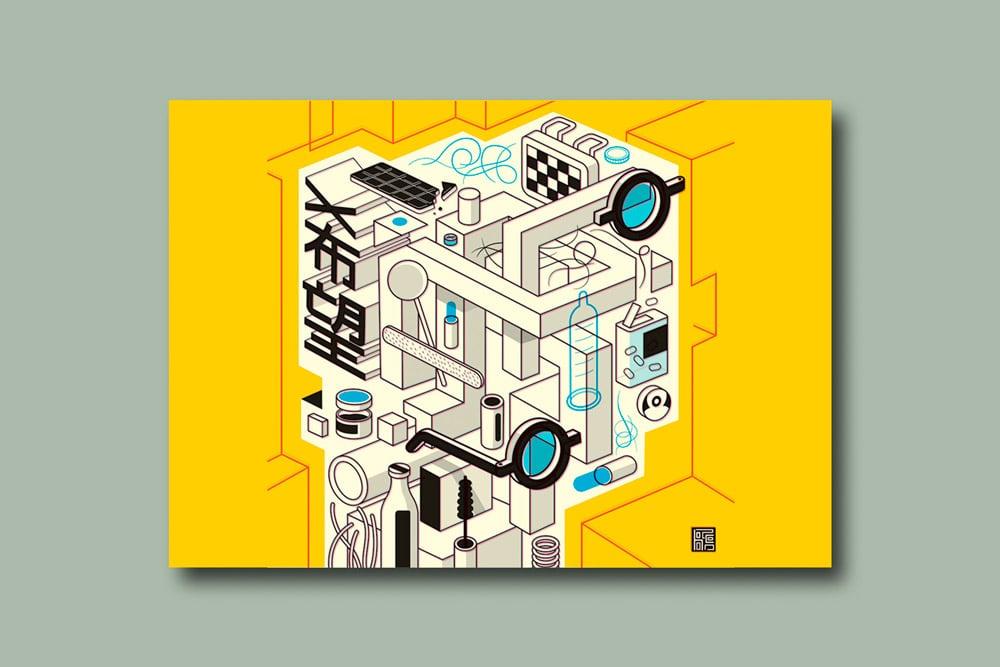 modern illustration18 - تصویرسازی مدرن
