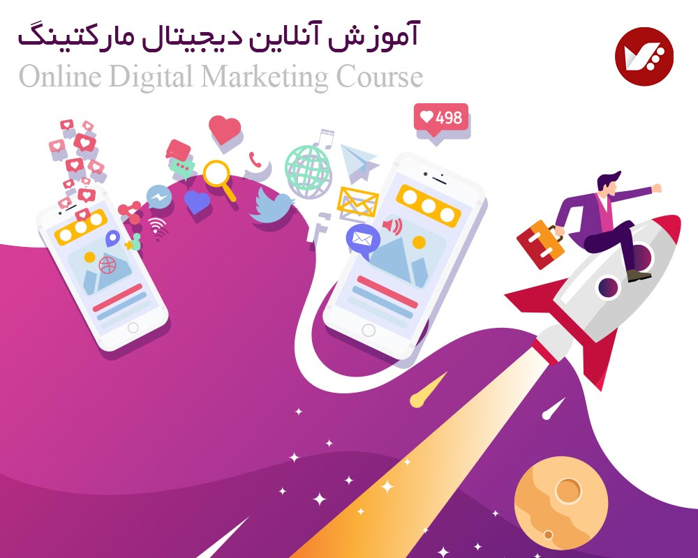 online digital marketing course banner mobile - آموزش آنلاین و کارگاه غیرحضوری دیجیتال مارکتینگ