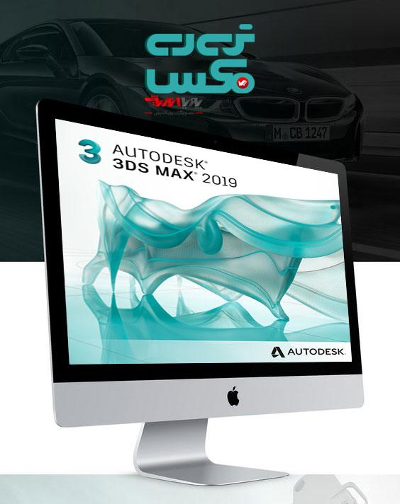 slider 3d slider 3dmax 3 - آموزش تری دی مکس   3D Max