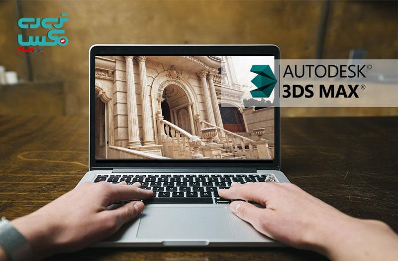 slider 3d slider 3dmax 5 - آموزش تری دی مکس   3D Max