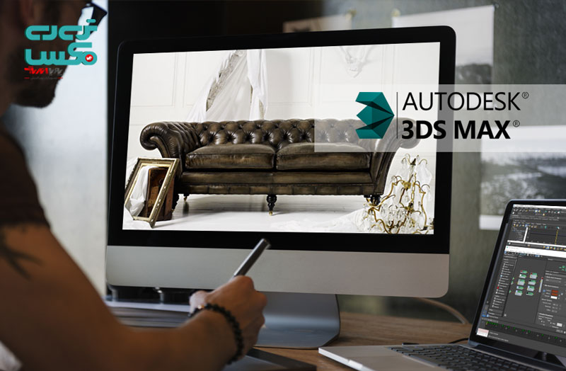 slider 3d slider 3dmax 6 - آموزش تری دی مکس   3D Max